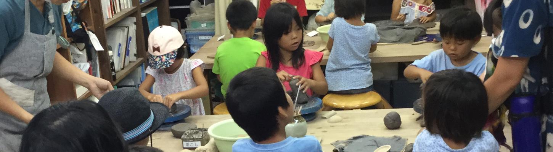 子ども教室 / 親子ふれあい教室